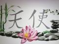 wandmalerei bambus yogasteine
